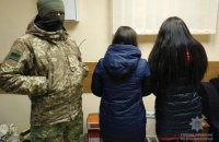 Поліція перекрила канал переправлення жінок в РФ для зайняття проституцією