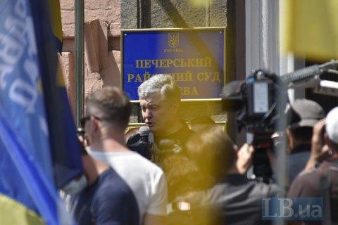 Судья Вовк вновь объявил перерыв в избрании меры пресечения Порошенко