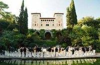Барселона хоче ввести податок на весілля