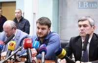САП закрила справу проти Олександра Авакова