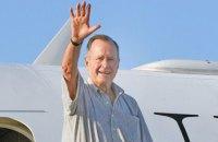 В день похорон Буша-старшего в США объявлен траур