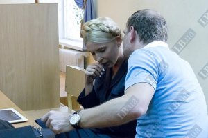 Медики Минздрава обследовали Тимошенко только визуально, - Власенко