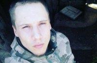 На Донбассе погиб боец 92-й бригады