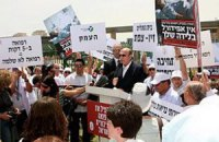 Израиль охватила всеобщая забастовка