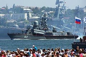 Украина требует от России перечень вооружения кораблей Черноморского флота