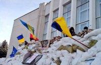 """""""Регіонали"""" Полтавщини закликали до позачергових президентських і парламентських виборів"""