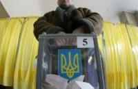 Рада назначила выборы мэров в 4-х облцентрах и 22 городах