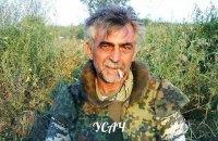 Порошенко присвоил Героя Украины посмертно добровольцу НГУ Евгению Тельнову