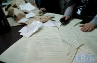 Во Львовской области глава избирательной комиссии ошибочно испортила 180 бюллетеней