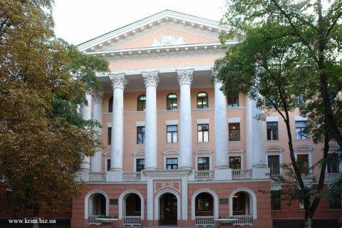 Оккупанты выставили на продажу здание Украинского геологоразведочного института в Крыму