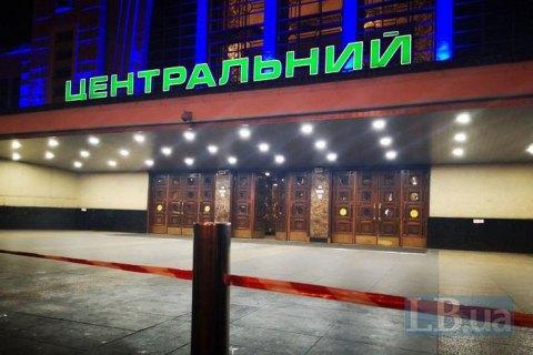 В Киеве из-за сообщения о минированиии закрыли Центральный железнодорожный вокзал