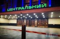 У Києві через повідомлення про мінування закрили Центральний залізничний вокзал