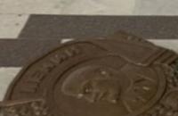 У Харківській міськраді відновили орден Леніну