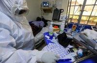 В Африке обнаружили новый штамм коронавируса, который может содержать до 40 мутаций