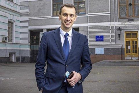МОЗ оголосив конкурс на посаду голови Нацслужби здоров'я