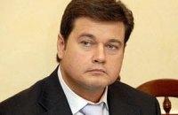 Бондик считает запутанным решение съезда адвокатов