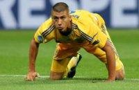 Отбор ЧМ-2014: Украина рекордно разгромила карлика в фартовом Львове