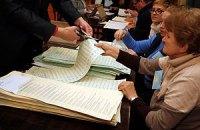 В Украине проходит голосование на повторных выборах