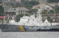 Прикордонників почали виводити з Криму