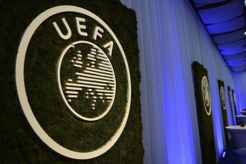 УЄФА покарав ФФУ за поведінку вболівальників