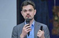 """Міністерство інформації опублікувало """"Білу книгу"""" спецоперацій проти України"""