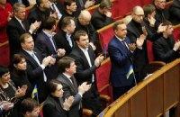 Сомнительная победа оппозиции