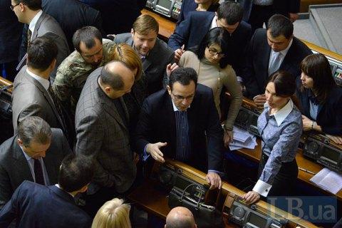"""Фракция """"Самопомощь"""" отправится на Донбасс поддерживать блокаду"""