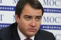 """Оппозиция Днепропетровщины объединилась ради победы на выборах, - """"Фронт змин"""""""