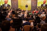 Слабкість заходу провокує силу Росії, - Яценюк