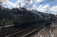 В Харьковской области приостановили движение поездов из-за возгорания электровоза