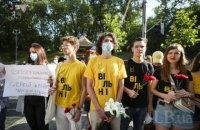Під Кабміном зібрався мітинг за відставку міністра освіти і науки Шкарлета