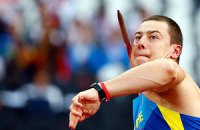"Олимпиада-2012: украинец Пятница выиграл ""серебро"" в субботу"