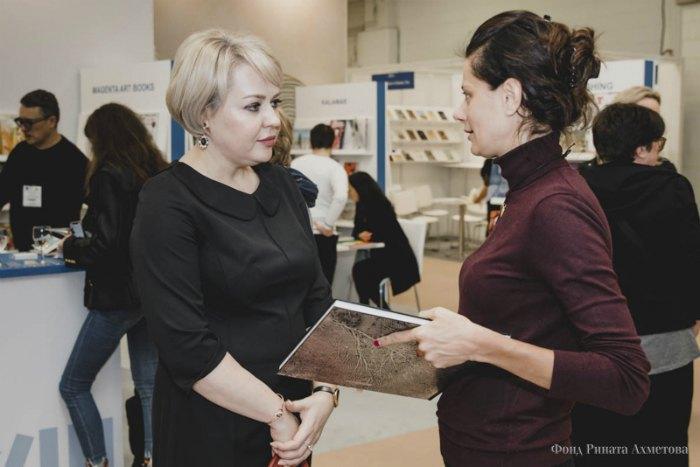 Наталья Галибаренко, посол Украины в Великобритании