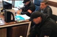 СБУ підозрює чиновників МВС у незаконних оборудках із заставною нерухомістю