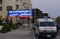 В Хургаде от коронавируса умер 60-летний немец