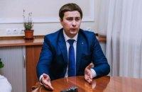 Уповноваженого президента щодо землі Лещенка призначили главою Держгеокадастру