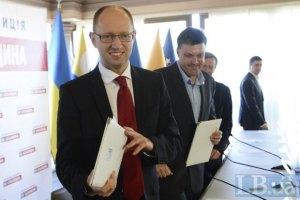 Яценюк готовий звільняти Тимошенко