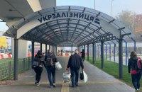 """До кінця року """"Укрзалізниця"""" запустить у Бориспіль додатковий поїзд українського виробництва"""