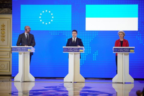 Саміт Україна – ЄС. Європа стає ближчою