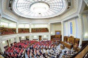"""Рада проголосувала в першому читанні три """"європейські"""" законопроекти (оновлено)"""