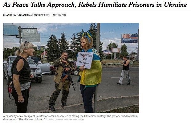 Терористи прив`язали 52-літню Ірину Довгань до <<стовпу ганьби>> в Донецьку за волонтерську допомогу українським військовим