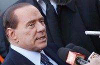 Берлусконі потрапив під амністію