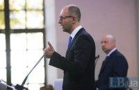 Резолюция Совбеза ООН обязывает Россию прекратить поддержку террористов, - Яценюк