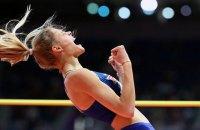 Украинская легкоатлетка Юлия Левченко стала второй на этапе Бриллиантовой лиги