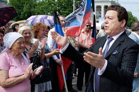 Міськрада Слов'янська позбавила Кобзона звання почесного громадянина
