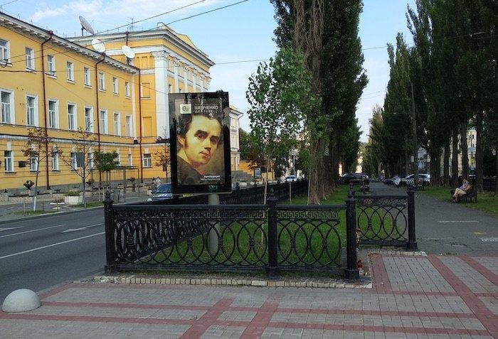 Реклама Національного музею Т. Шевченка