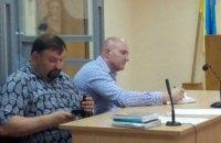 """Суд продолжил изучать доказательства в деле экс-""""беркутовца"""" Добровольского"""