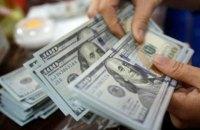 Українці в грудні купили в банків валюти на $110,1 млн більше, ніж продали