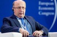 Депутат Європарламенту запропонував створити Карпатську коаліцію для інтеграції України в ЄС