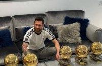 """Мессі отримає від клубу 39 млн євро вже після завершення контракту з """"Барселоною"""""""